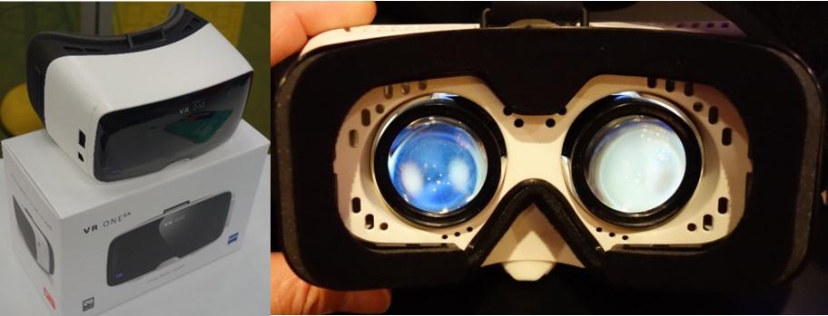 Какво представлява виртуалната реалност