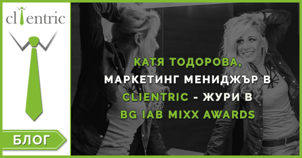 Катя Тодорова е жури на видео категорията в BG IAB Mixx Awards 2016