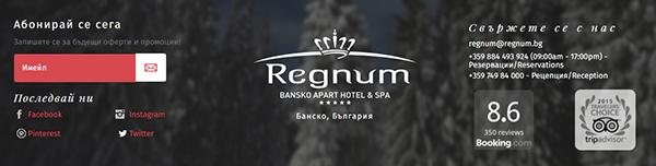 хотелски сайт