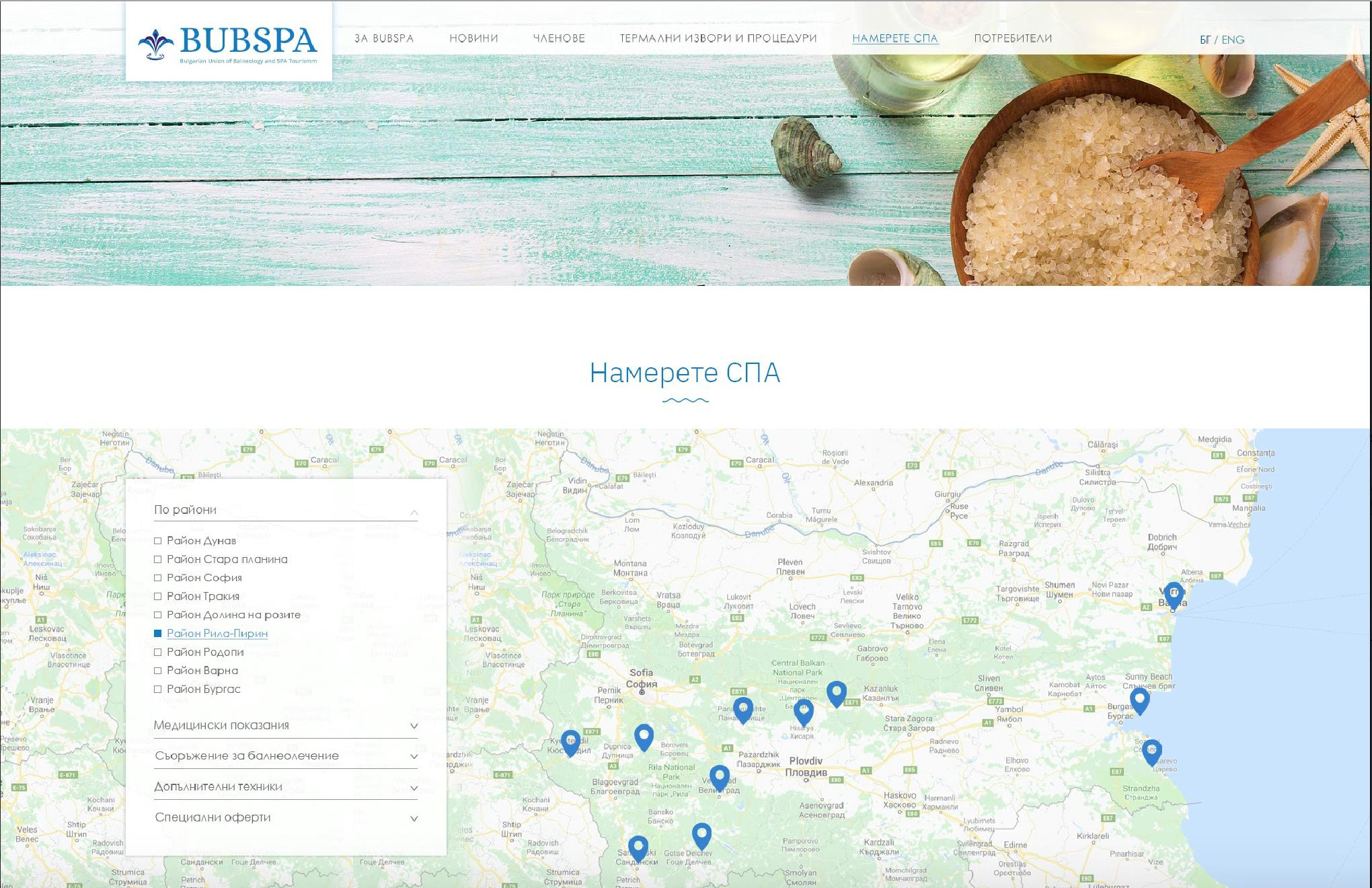 предварителна визия от заданието за разработка интерактивната карта на BUBSPA с новата WAW Clientric | WEB платформа