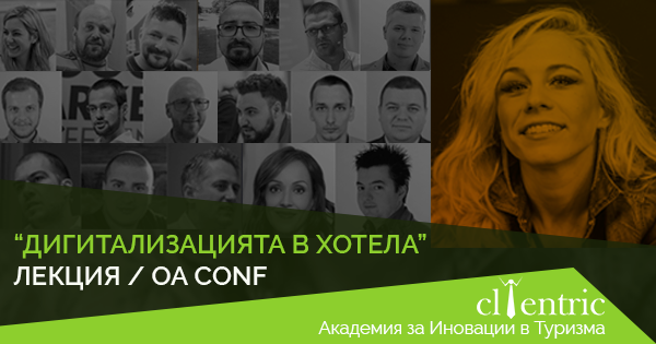 online advertising conference