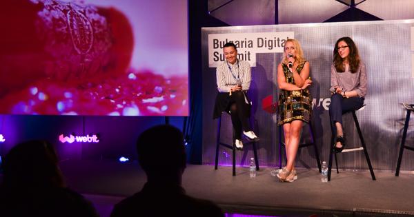 bulgaria-digital-summit-brands