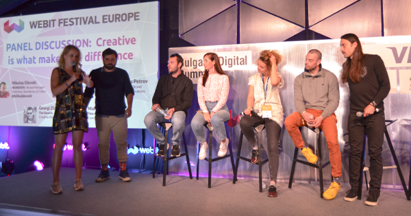 bulgaria-digital-summit-creative