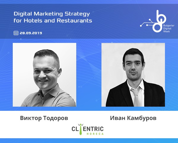 Viktor Todorov and Ivan Kamburov - Clientric