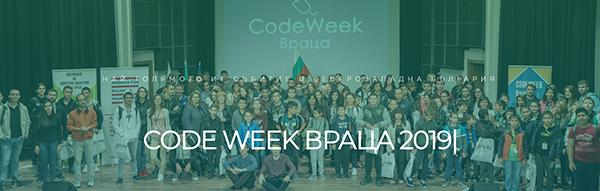 code week vratsa